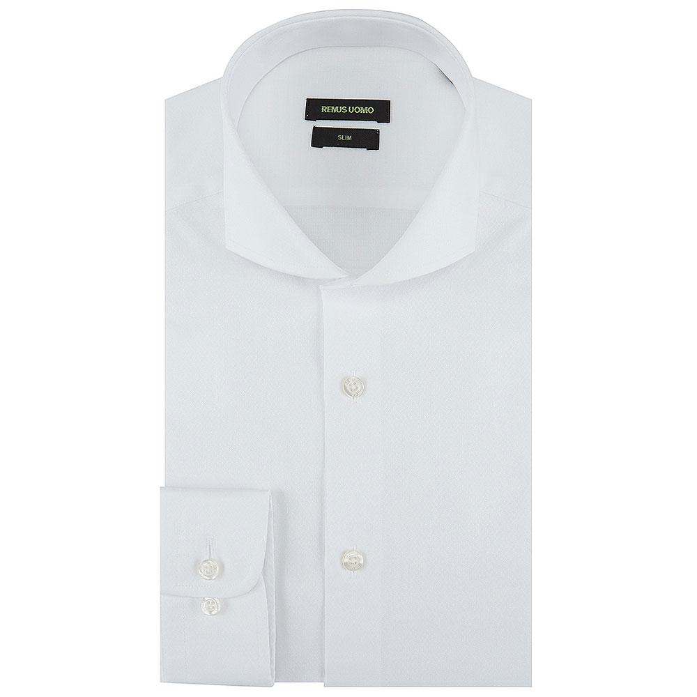 Slim Cotton Shirt in White